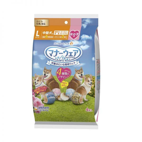 Unicharm Pet Manner Wear Dog Diaper (Female) Trial Pack. Large