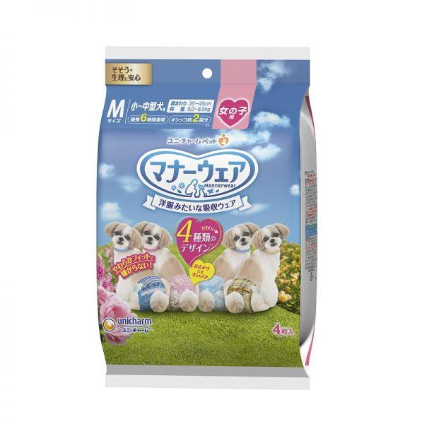 Unicharm Pet Manner Wear Dog Diaper (Female) Trial Pack. Medium