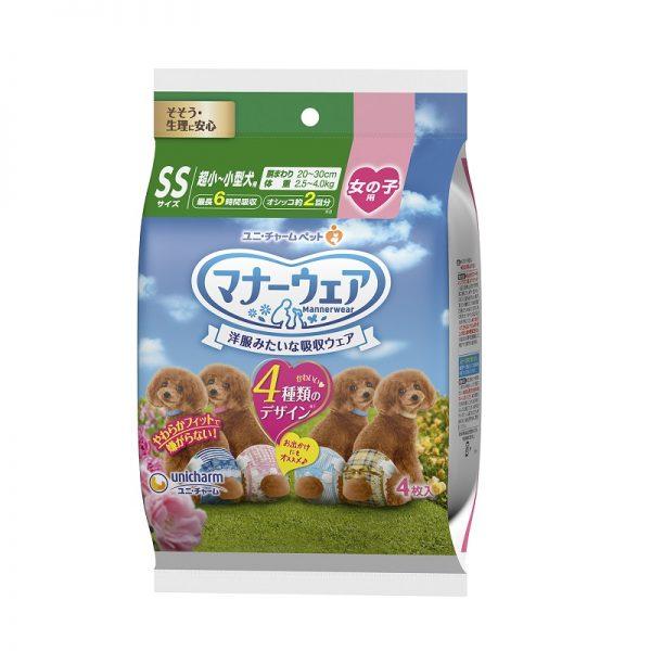 Unicharm Pet Manner Wear Dog Diaper Trial Pack (Female), Super Small