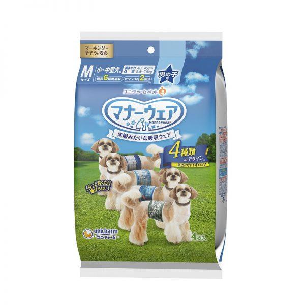 Unicharm Manner Wear Dog Band Trial Pack (Male), Medium