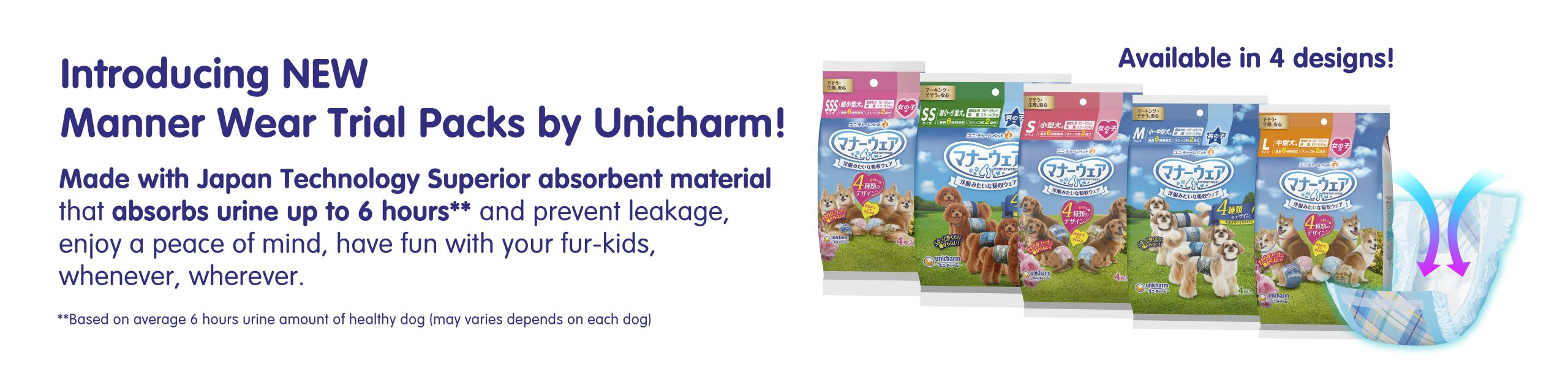 Unicharm Manner Wear - Now In Trial Packs!